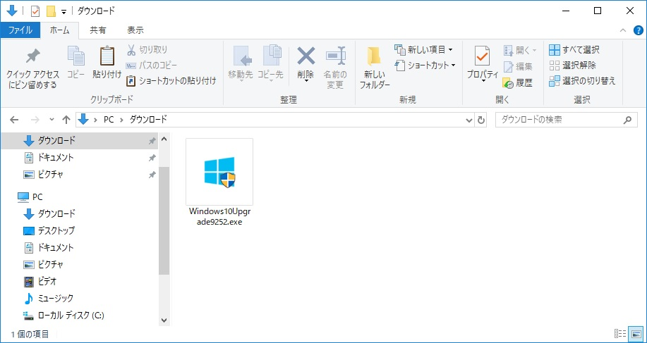 Windows10 October 2018 Update