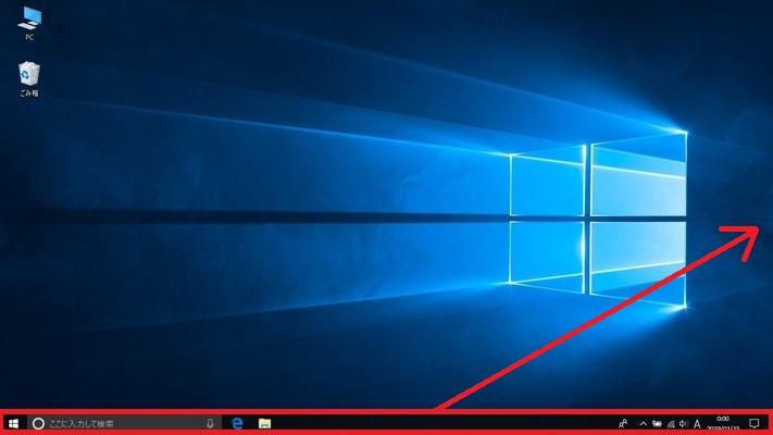タスクバーの何もないところでマウスポインターを合わせて、クリックしたまま移動させたい画面場所へドラッグ&ドロップします