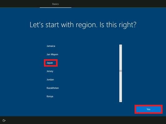 Windows10開発環境は英語環境になっているため全て英語表記です 「Japan」をクリックして「Yes」をクリックします
