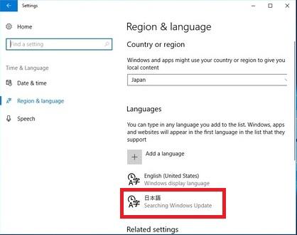 Languagesに日本語が追加されています