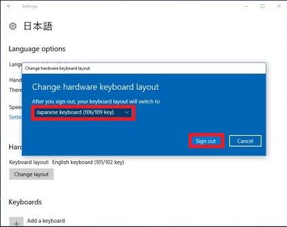 「Japanese keyborad (106/109 key)」を選択して「Sign out」をクリックします