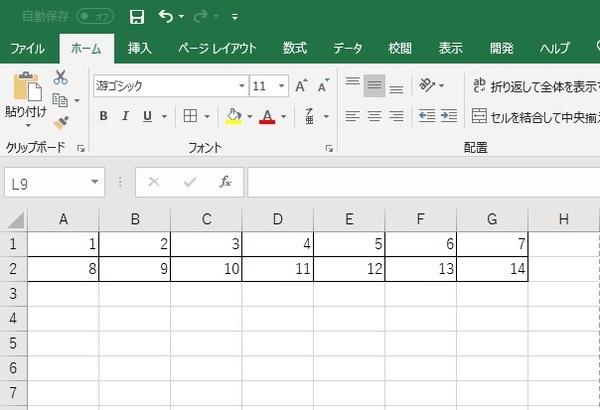 """Excelのセルは""""A"""",""""B"""",""""C""""と列の見出しや、行には""""1"""",""""2"""",""""3""""と番号が振られています しかし、印刷時には見出しは印刷されません"""