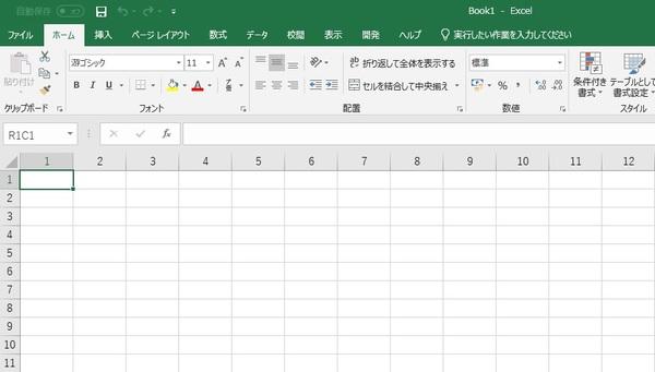 Excelを使用していると列番号が数字表記に変わってしまっていることがあります