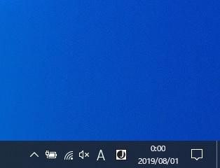 Windows10のタスクバーに表示される時計は西暦で表示されますが、和暦で表示させることも可能です。